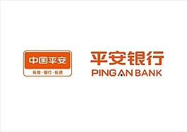 平安銀行矢量logo