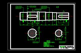 輸出軸 CAD圖紙