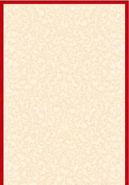 素雅底纹中国风花纹