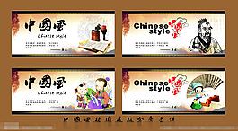 中国风校园展板素材