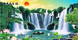 風景山水畫