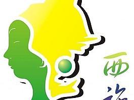 西施燒烤吧logo圖片