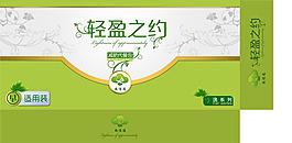 减肥代餐包包装PSD素材