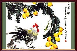 國畫小雞風景