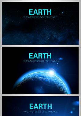 宇宙地球創意卡片