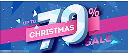 圣誕打折海報設計