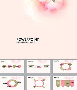 粉色水彩ppt背景圖片