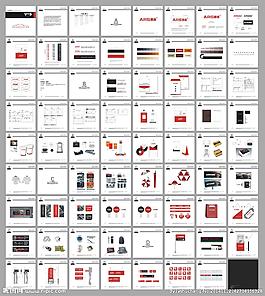 VI VI手册广告设计
