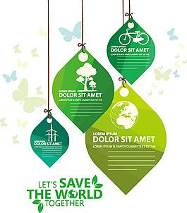 绿色树叶环保标签