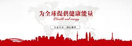 企業文化海報 banner圖