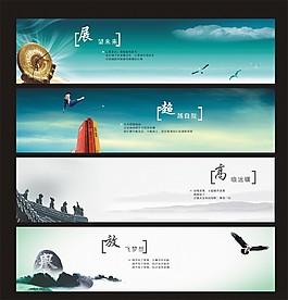 勵志標語海報設計CDR源文件
