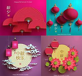 时尚创意中秋节节日元素素材