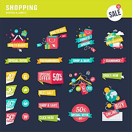 扁平购物 促销时尚标签