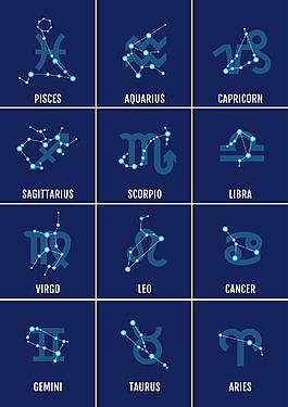 十二星座矢量元素星星