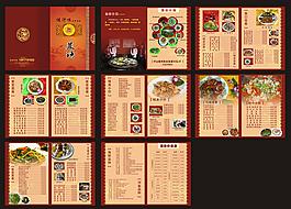 高档菜谱模板