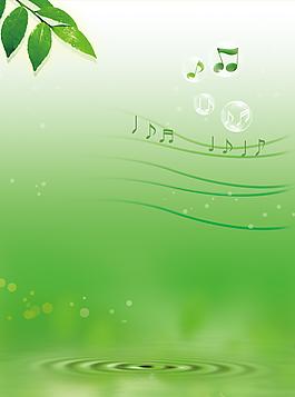 清新绿色背景素材绿色背景