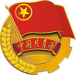 中國共青團團徽cdr下載