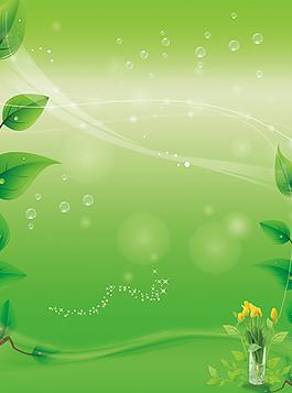 绿色背景素材