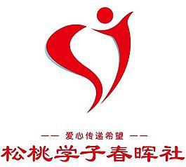 公益logo設計