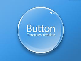 透明的圓形按鈕