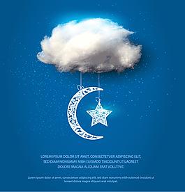 棉花云朵和星月