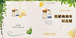 结婚纪念册封面