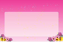 粉色展板模板