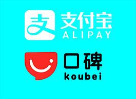 支付寶logo口碑logo 最新logo