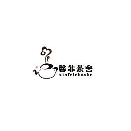 茶葉LOGO