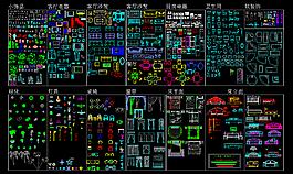 CAD家裝圖庫