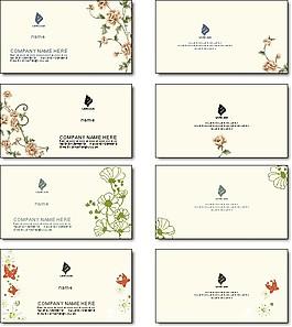 簡潔花紋名片