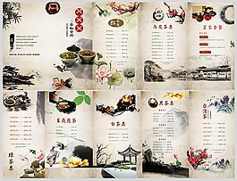 中国风茶餐厅菜谱设计psd素材下载