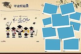 幼儿园毕业纪念册