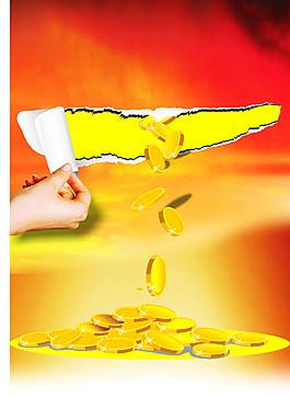 金币海报广告设计