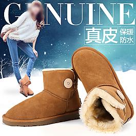 雪地靴主圖