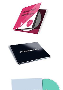 光碟包装盒
