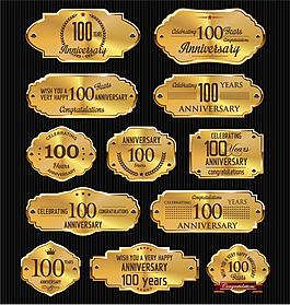 金色100周年纪念标签