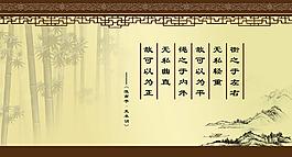 詩歌山水畫海報