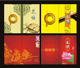 中国风菜谱封面矢量素材