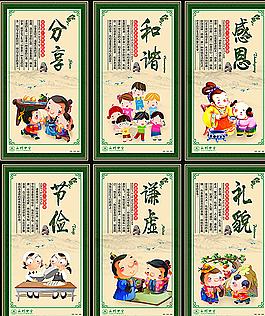 良村中学 校园文化图片