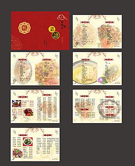 餐馆菜谱设计 中国风菜谱