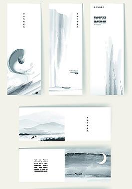 中國風水墨背景元素矢量素材