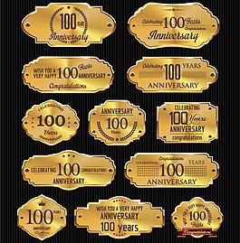 金色100周年纪念标签矢量