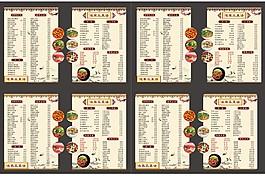 中国风古典菜谱