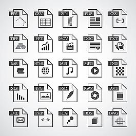 文件格式圖標