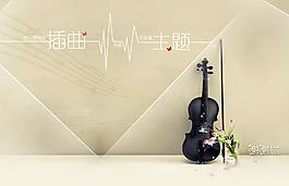 清新音樂設計圖