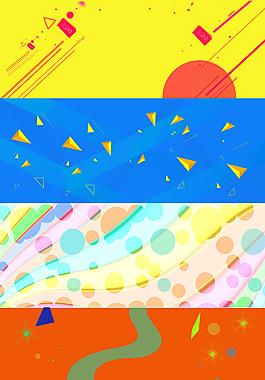 淘寶全屏背景幾何圖形線性圖形