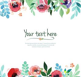 水彩花卉邊框背景矢量圖