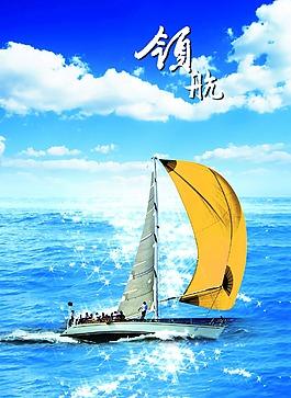 大海中的船