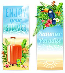 夏天沙灘書簽